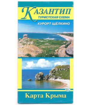 Казантип. Туристская схема