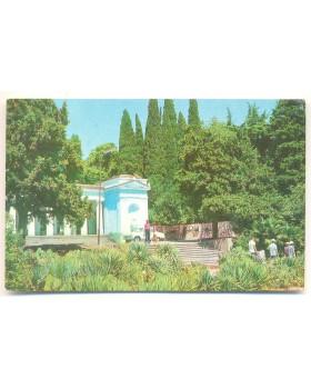 Крым. Никитский ботанический сад. У входа в Нижний парк