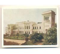 Крим. Лiвадiя. Загальний вигляд палацу