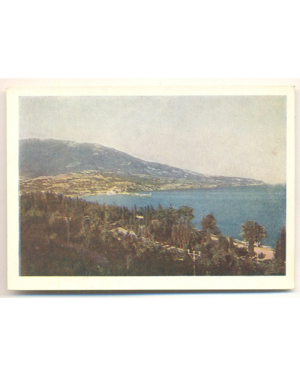 Крим. Ялта. Вид на Ялту з приморського парку