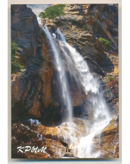 Ялта. Водопад Учан-Су
