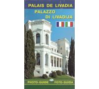 Palais de Livadia. Palazzo di Livadija Ливадийский дворец