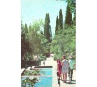 Крым. Никитский ботанический сад. Водный каскад