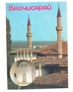 Бывший ханский дворец. Историко-археологический музей