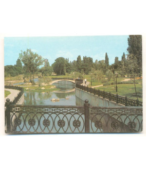 Парк имени Ю. А. Гагарина. Река Большой Салгир