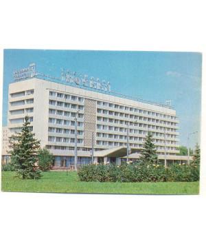 Симферополь. Гостиница `Москва`