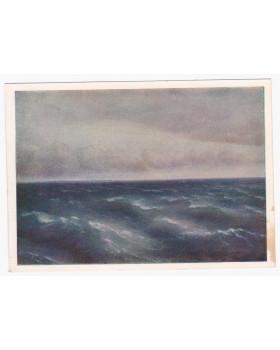 Черное море. Открытка