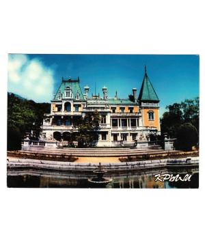 Массандра. Дворец Александра III