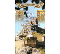Храм Святого апостола и евангелиста Матфея (храм-мечеть)