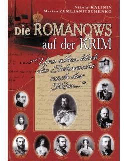 Die Romanows auf der Krim. Uns allen blieb die Sehnsucht nach der Krim…