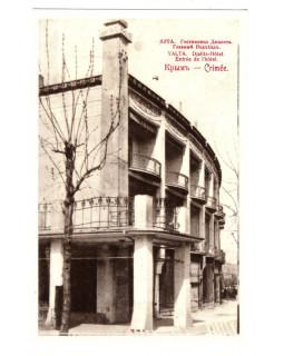 Ялта. Гостиница Джалита. Главный подъезд