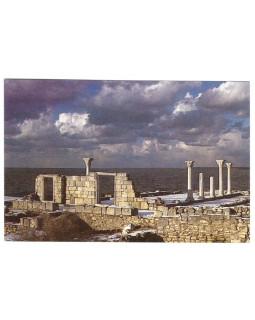 Уваровская базилика. Открытка