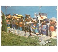 Ялта. Праздник 150-летия основания Ялты