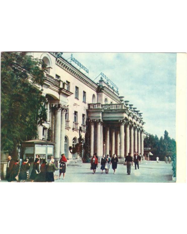 """Севастополь. Гостиница """"Севастополь"""". Открытка"""