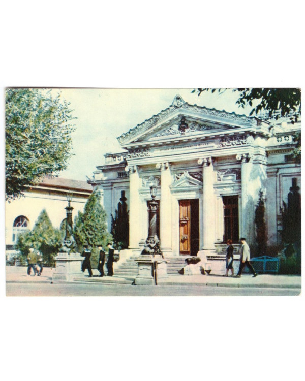 Севастополь. Музей Черноморского флота