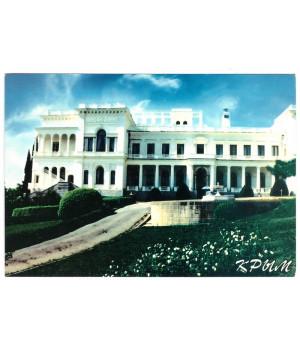 Ливадия. Большой (Белый) дворец