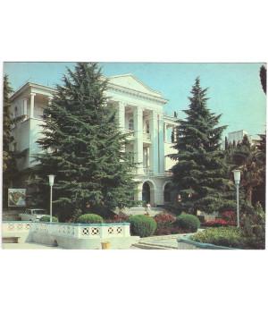 """Крым. Алушта. Дом отдыха """"Укоопсоюз"""""""