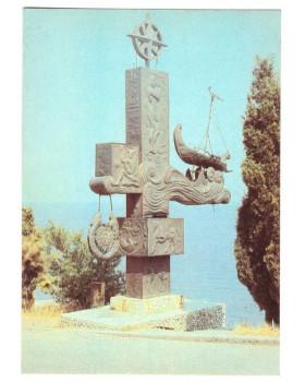 Крым. Алушта. Туристский знак