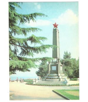 Крым. Алушта. Памятник членам первого правительства Республики Тавриды