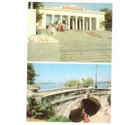 Севастополь. Графская пристань. Мостик на Приморском бульваре