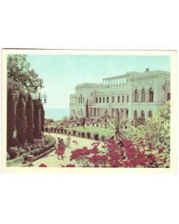 Крим. Лiвадiйський палац