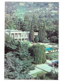 Никитский ботанический сад. Вид на партер сада и админкорпус