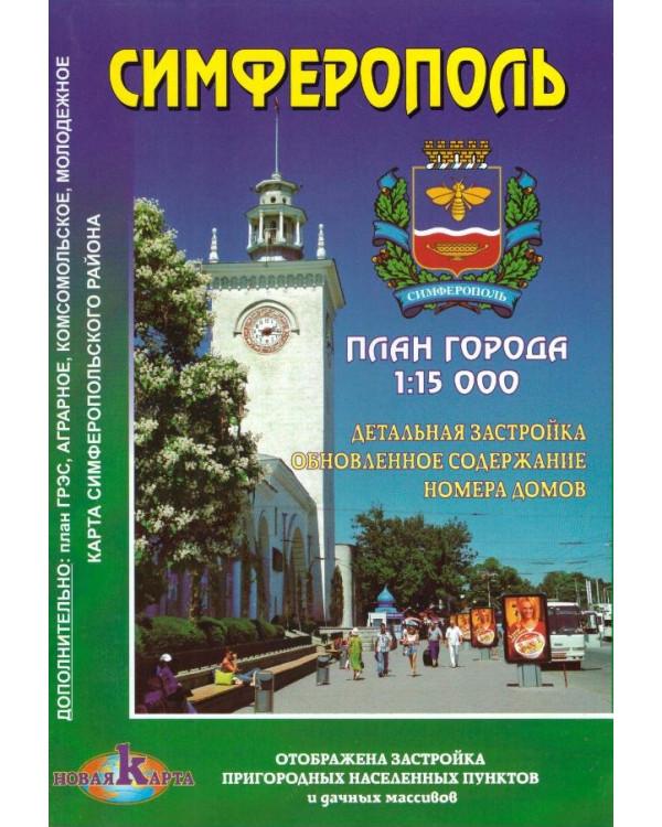 Симферополь. План города 1:15000