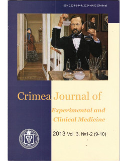 Crimea Journal of Experimental and Clinical Medicine. 2013 Vol. 3, №1-2 (9-10)