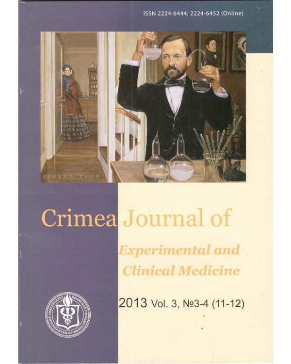 Crimea Journal of Experimental and Clinical Medicine. 2013 Vol. 3, №3-4 (11-12)