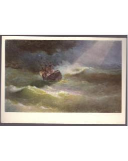 """И. К. Айвазовский. Корабль """"Мария"""" во время шторма (1892 г.)"""