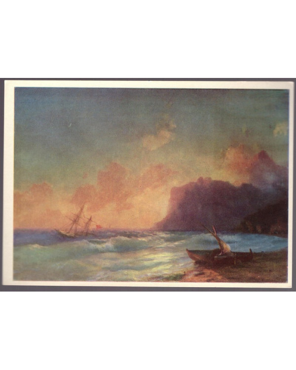 И. К. Айвазовский. Море (1853 г.)