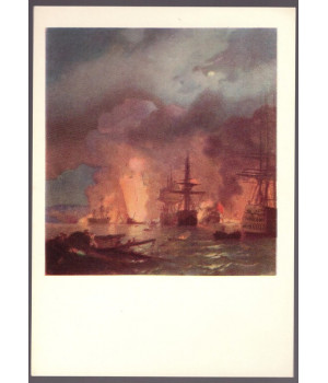 И. К. Айвазовский. Чесменский бой (1848 г.)