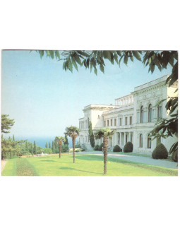 Крым. Ливадийский дворец. Восточная сторона дворца