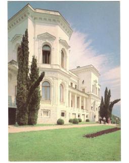 Крым. Ливадийский дворец. Южная часть дворца