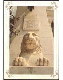 Крым. Ливадийский дворец. Стела в честь Ялтинской конференции, состоявшейся в 1945 году в Ливадийском дворце