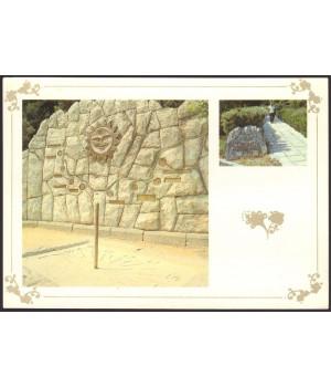 Крым. Ливадийский дворец. Солнечная тропа на территории парка