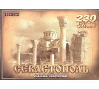 Севастополь особенный, неповторимый