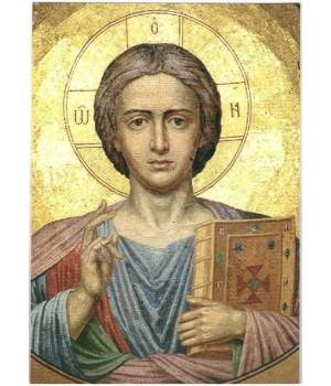 Мозаичное изображение Спасителя на куполе