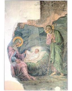 Рождество Христово, мозаичная икона. Открытка