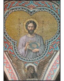 Евангелист Марк, Мозаика. Открытка