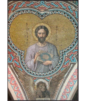 Евангелист Марк, Мозаика
