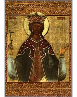 Храмовый образ мученицы Александры. 1916 г.