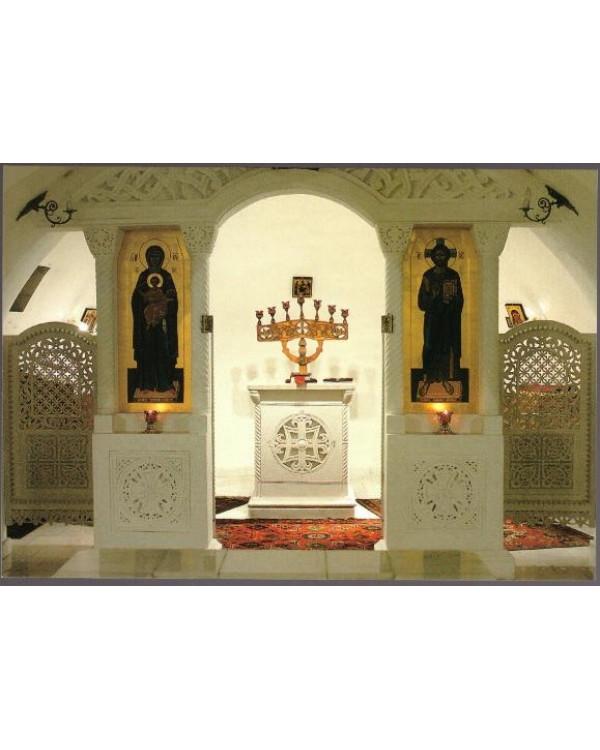 Храм святителя Николая и мученицы царицы Александры в Массандре