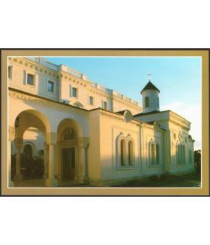 Крестовоздвиженская церковь в Ливадии. Современный вид