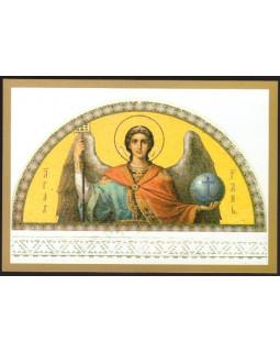 """Мозаичная икона """"Ангел Господень"""". Открытка"""