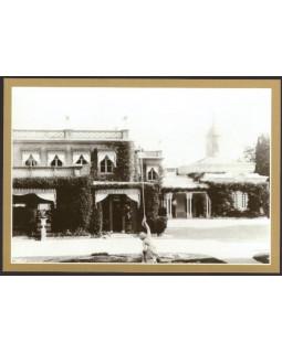 Вид Большого Императорского дворца и церкви до 1910 года. Открытка