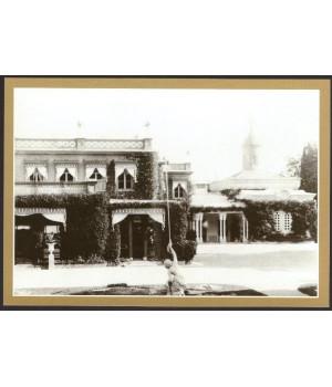 Вид Большого Императорского дворца и церкви до 1910 года