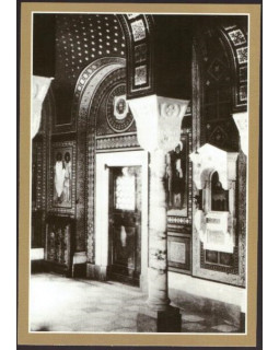 Интерьер церкви. 1866 год