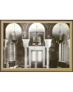 Интерьер нового придела церкви после. 1911 год. Открытка