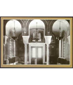 Интерьер нового придела церкви после. 1911 год